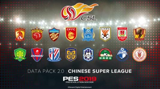 Pro Evolution Soccer 2019 - Página 4 Liga_c10
