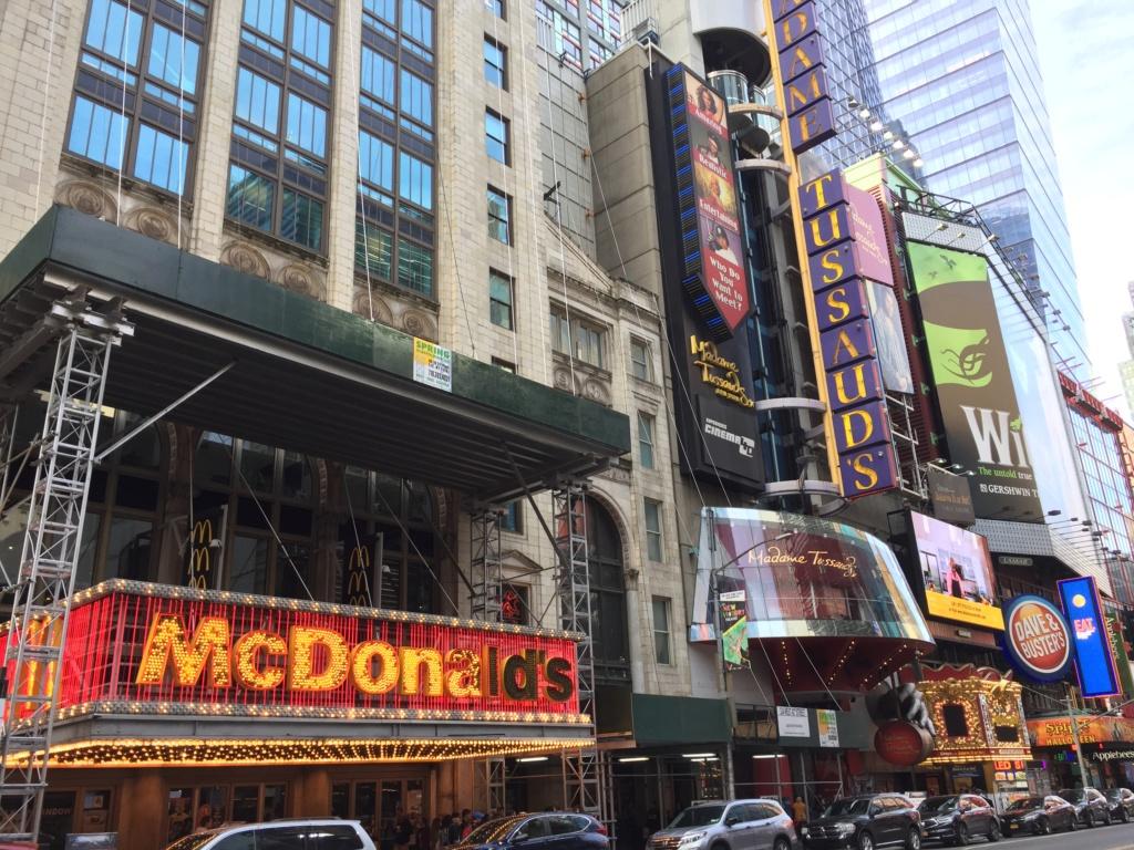 New York Manhattan Img_6110