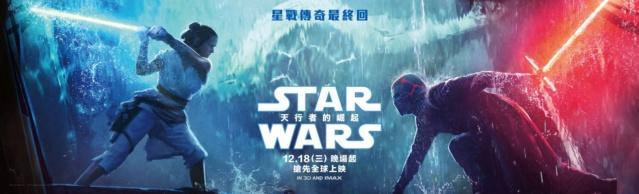 The Rise of Skywalker: Marketing Ej10xn10