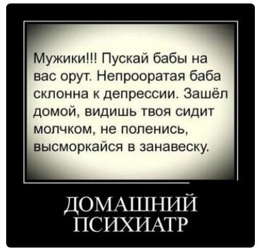 ЮМОР  В ОТКРЫТКАХ  - Страница 7 Screen26