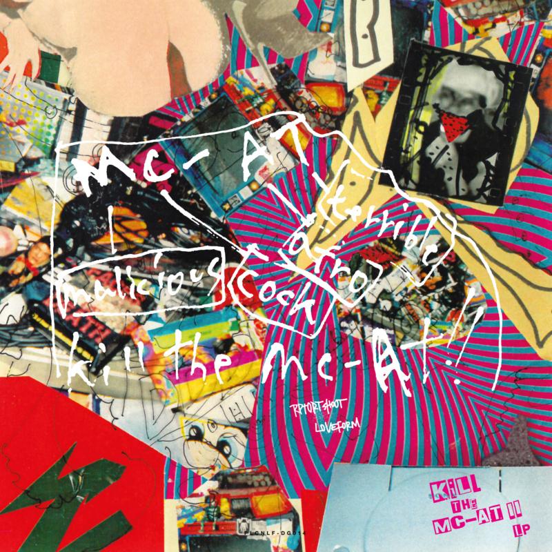 Rptort Shoot x Loveform [ Kill The m.c.A-T II ] split album FREE download @bandcamp Plcnlf10