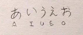 *CLASE 1* Tipos de escritura del japonés (puedes ganar PS) - Página 2 41238411