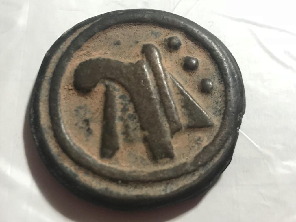 identificacion de monedas A0c8bb10