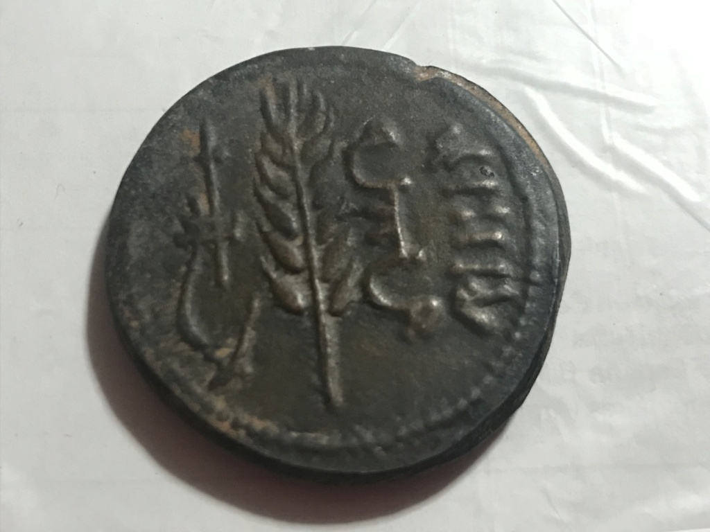 identificacion de monedas Ec7b7210