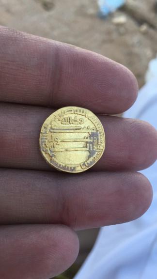 نرجو الافادة عن هذه القطعة الذهبية وتقييمها لو تكرمتم 05ef8110