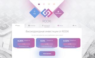 Rooxi-Rooxi.biz  высокодоходный инвестиционный проект 111