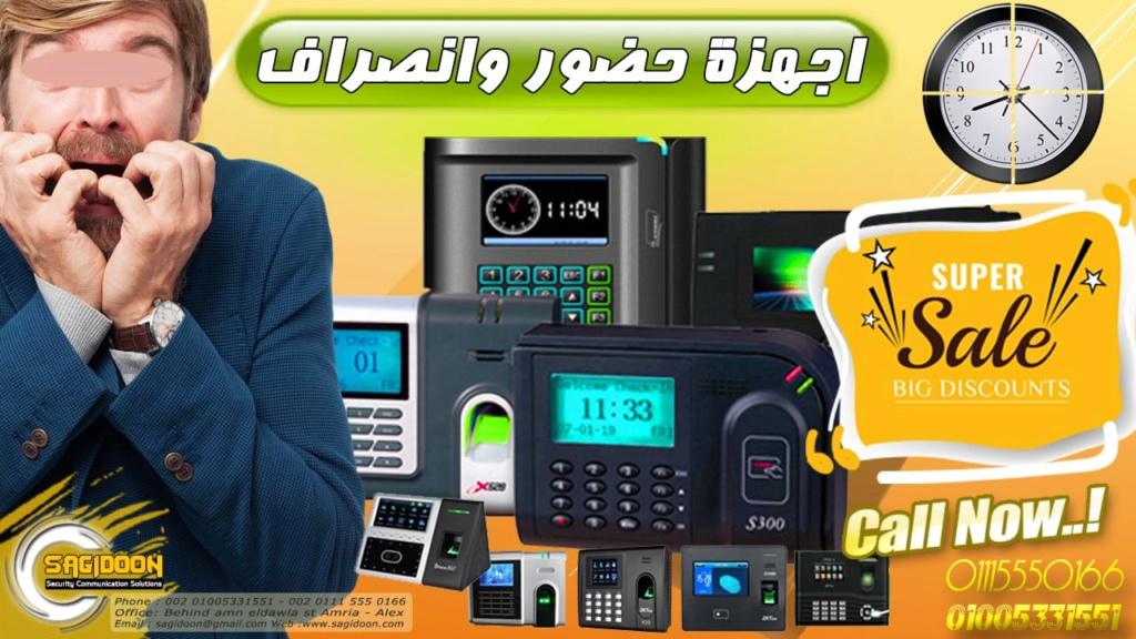 اجهزة حضور وانصراف بالبصمة باقل سعر   الساجدون   اقوى ضمان اسكندرية 2019 Yo-yi-10