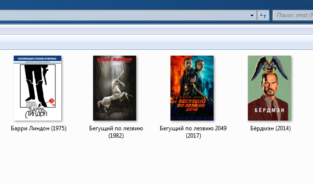 Windows 7. MKV Cover art NOT showing after codec's install. 110