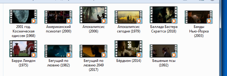 Windows 7. MKV Cover art NOT showing after codec's install. 210