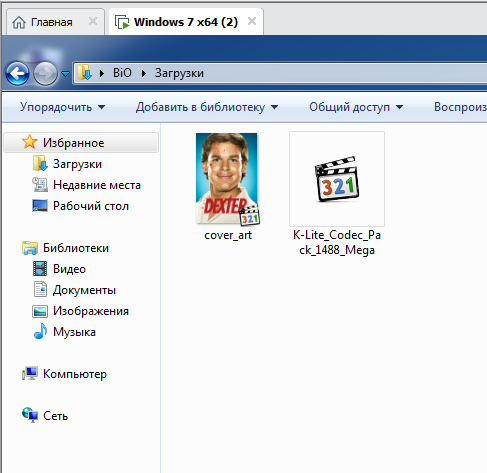 Windows 7. MKV Cover art NOT showing after codec's install. Post_c11