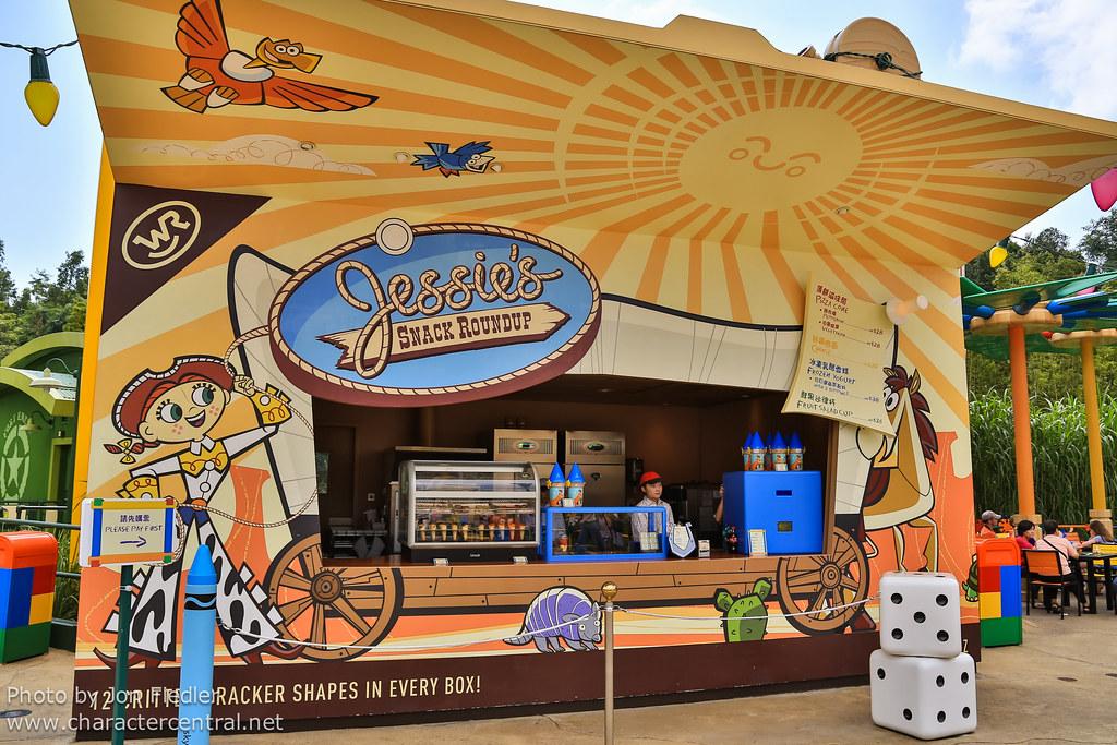 Worlds of Pixar [Parc Walt Disney Studios - 2021] - Page 4 81943110