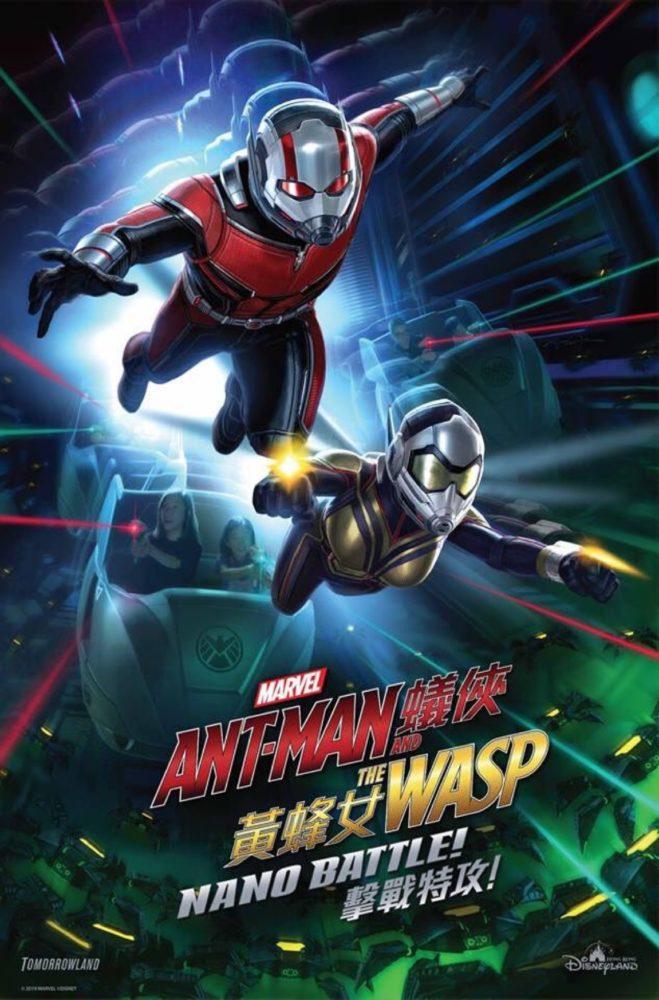 Affiches des Attractions du Parc Walt Disney Studios Ant-ma10