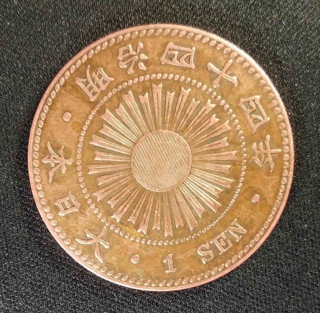 1 sen de 1911 (Era Meiji año 44) 1_sen_10