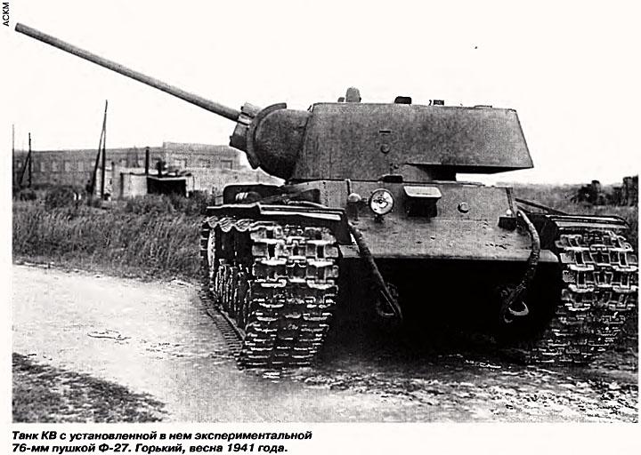 T.34 Kv-ist10