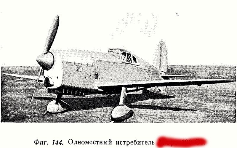 Quizz - Avions - 4 - Page 26 Quizz210