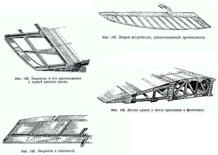 Quizz - Avions - 4 - Page 26 Sans_t11