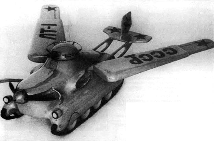 Projets de chars volants des années 1930 et 40 Sma-1b11