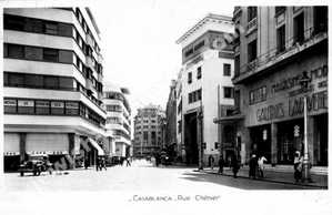 CARTES POSTALES ANCIENNES DE CASABLANCA collection Soly Anidjar 1010