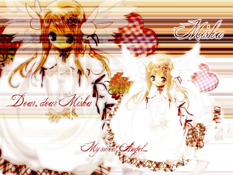 Mikii et photoshop Wall_m10
