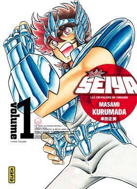 [Manga] Saint Seiya - édition deluxe VF (Kazenban) 97825010