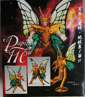 Myu du Papillon Minipa29