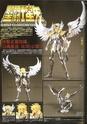 SAINT SEIYA - Myths Cloths (Bandai) 2003/200+ Hj6_2010
