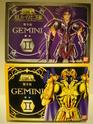 Gémeaux HK : surplis et gold cloth Img_9635