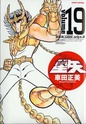 [Manga] Saint Seiya - édition deluxe VF (Kazenban) Mangad12