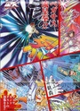 [Manga] Saint Seiya - édition deluxe VF (Kazenban) Mangad16