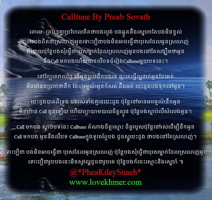 Calltune Calltu10
