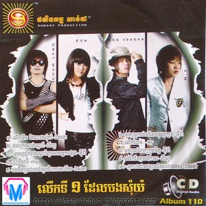 SD CD Vol 110 Sd_vol10