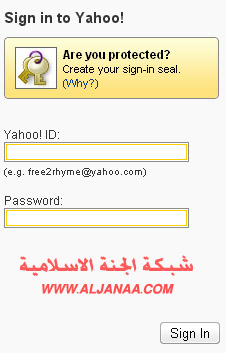 اضافة موقعك الى Yahoo مع اضافة الـ Rss Feed بحسابك حصريا على منتديات الجنة - صفحة 2 311