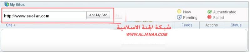 اضافة موقعك الى Yahoo مع اضافة الـ Rss Feed بحسابك حصريا على منتديات الجنة - صفحة 2 511