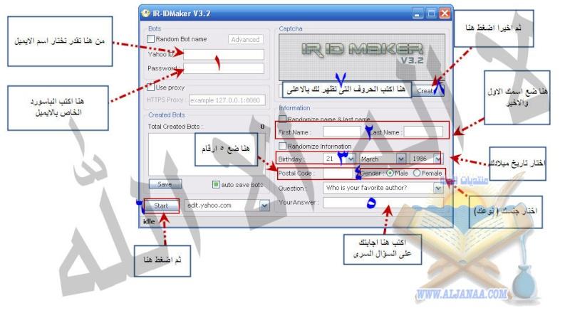 تحميل برنامج عمل مسنجر الياهو Aaaaa10
