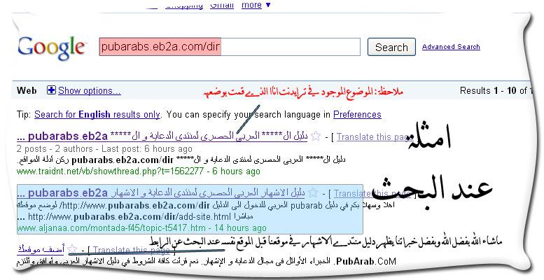 ضع موقعك في دليل الجنة aljanaa.com/montada-f45 بيج رانك 2 Uoouoo10