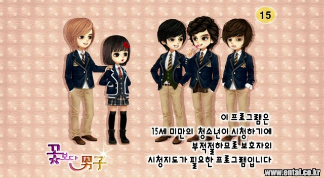 [DRAMA] ☆ - BOYS  OVER  FLOWERS - ☆ - Page 3 Vlcsna11