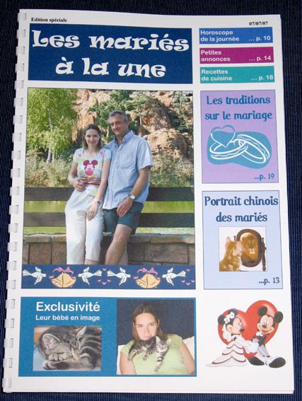 Greg et Jess se marient le 22 aout 2009 - Page 2 Img_0510