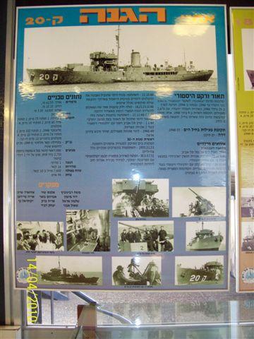 Les Musées de la Marine - Page 2 100_0423