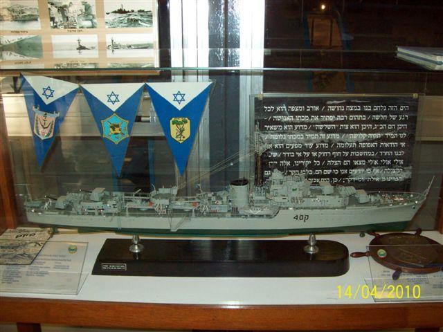 Les Musées de la Marine - Page 3 100_0437