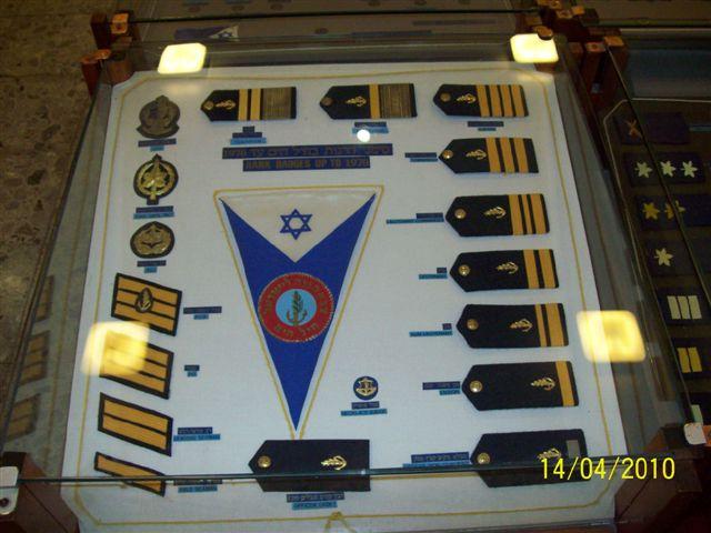 Les Musées de la Marine - Page 4 100_0440