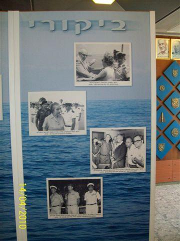 Les Musées de la Marine - Page 4 100_0443