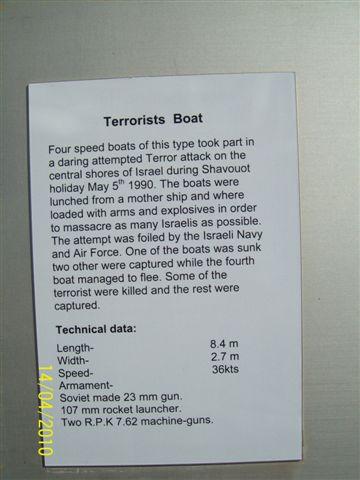 Les Musées de la Marine - Page 5 100_0460