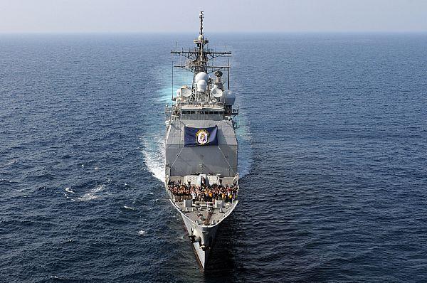 CG : Ticonderoga Class cruiser Web_0811