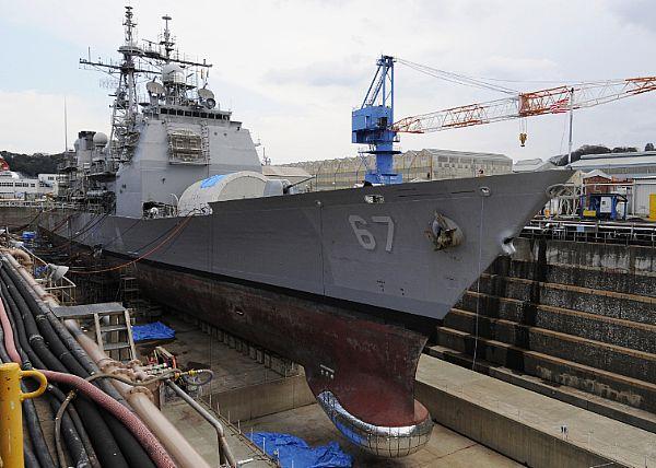 CG : Ticonderoga Class cruiser Web_0918