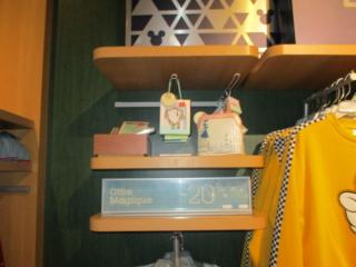 [Boutique Disney Store] Lyon - Page 10 Img_1218
