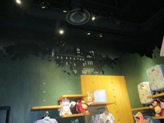 [Boutique Disney Store] Lyon - Page 10 Img_1223