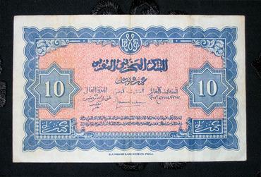 Les Timbres, Monnaies et Pièces du Maroc 10fran11