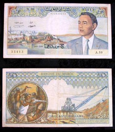 Les Timbres, Monnaies et Pièces du Maroc 50_dir10