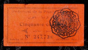 Les Timbres, Monnaies et Pièces du Maroc 50cent10