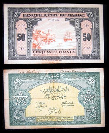 Les Timbres, Monnaies et Pièces du Maroc 50fran10